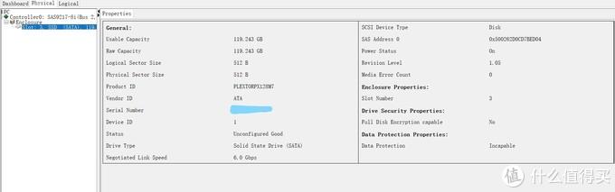 可能是目前最值的SAS Expander——联想03X3834 SAS扩展卡