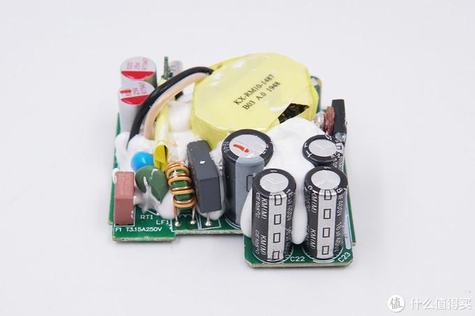 拆解报告:努比亚红魔5G手机原装55W USB PD快充充电器