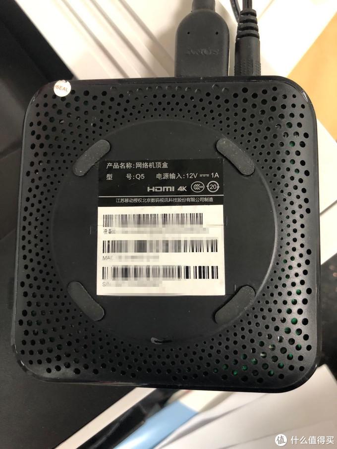 追剧游戏两不误——魔百盒Q5网络机顶盒