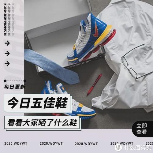 秀鞋 | 千元球鞋买啥好?