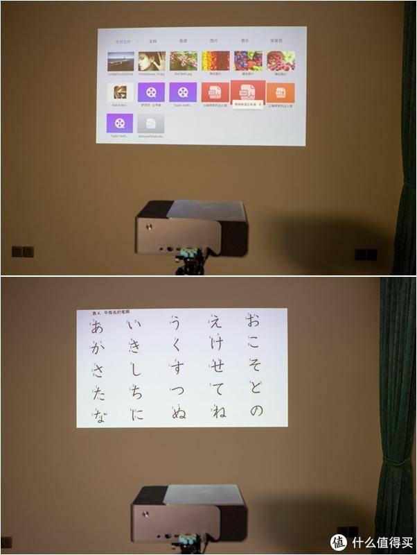 平板还是投影仪?居家学习选谁更好?——当贝投影F1C轻体验
