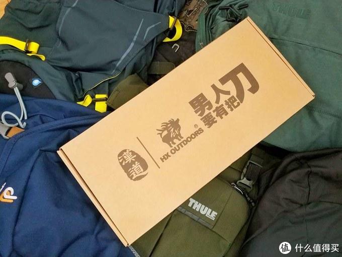 可靠的户外伙伴--汉道雇佣兵户外野营斧体验