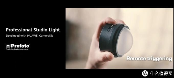 你的下一部相机不必是相机 华为P40系列发布会浓缩
