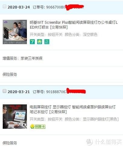 千元明基Wit ScreenBar Plus与百元国产屏幕挂灯的简单对比结果令人震惊!