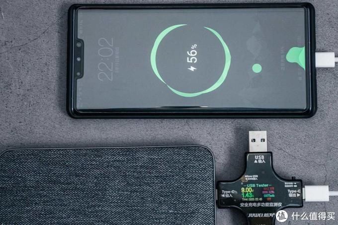 专为iPhone设计的移动电源,紫米尊享版