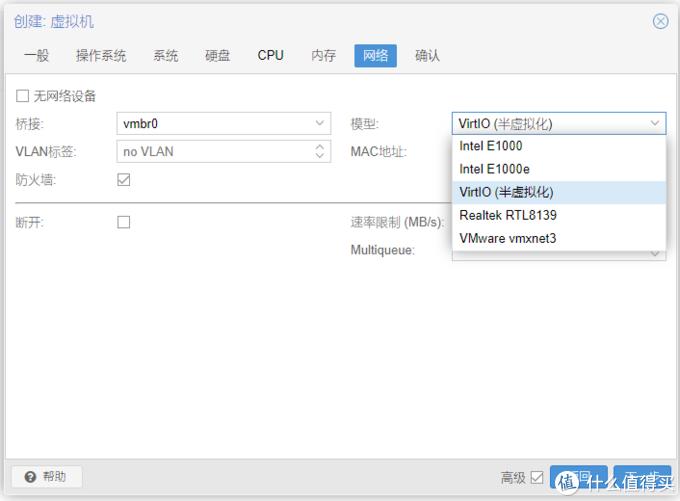 win虚拟机用VirtlO半虚拟化网卡,而如果DSM建议用vmxnet3网卡,不要用E1000,因为会使群晖的CPU占用经常100%而长时间卡顿。