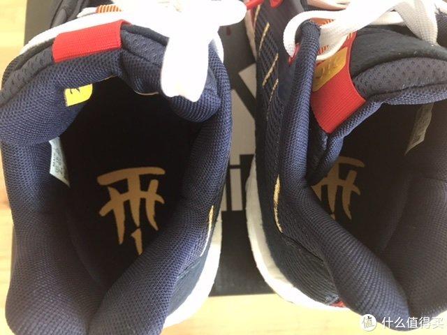 鞋垫TMac标志