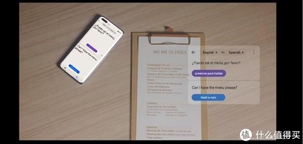 官宣!华为发布 Celia 语音助手,强势对抗苹果Siri 三星Bixby?