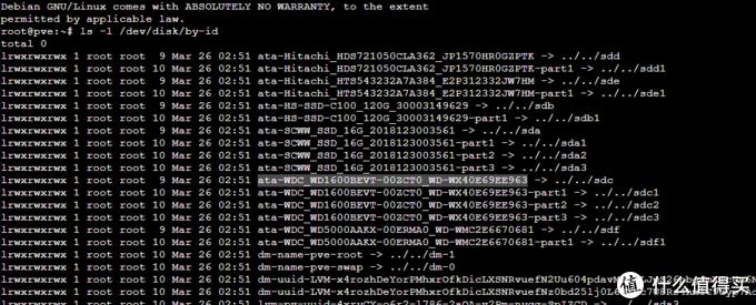 迁移WIN10和VMW虚拟机到ProXmoX VE(二):PVE设置和迁移windows