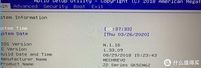 机械革命z2 GK5CN6Z bios1.16 ec1.33.09