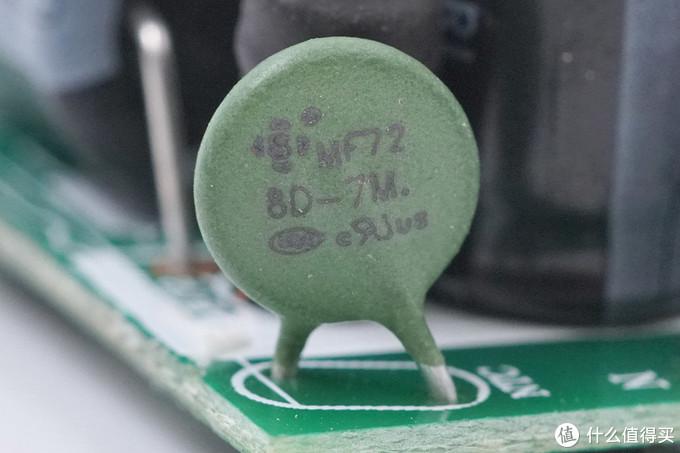 拆解报告:BLACK SHARK黑鲨18W快充充电器MDY-08-ES