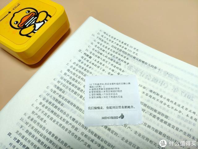 咕咕机×小黄鸭联名款错题打印机,图片、文本、便签即想即打