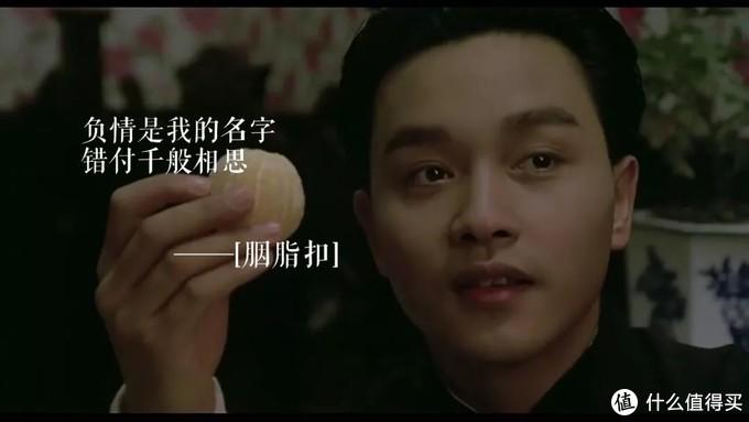 """凤落九天终归去,人间不再有""""哥哥"""" ——追忆张国荣先生"""