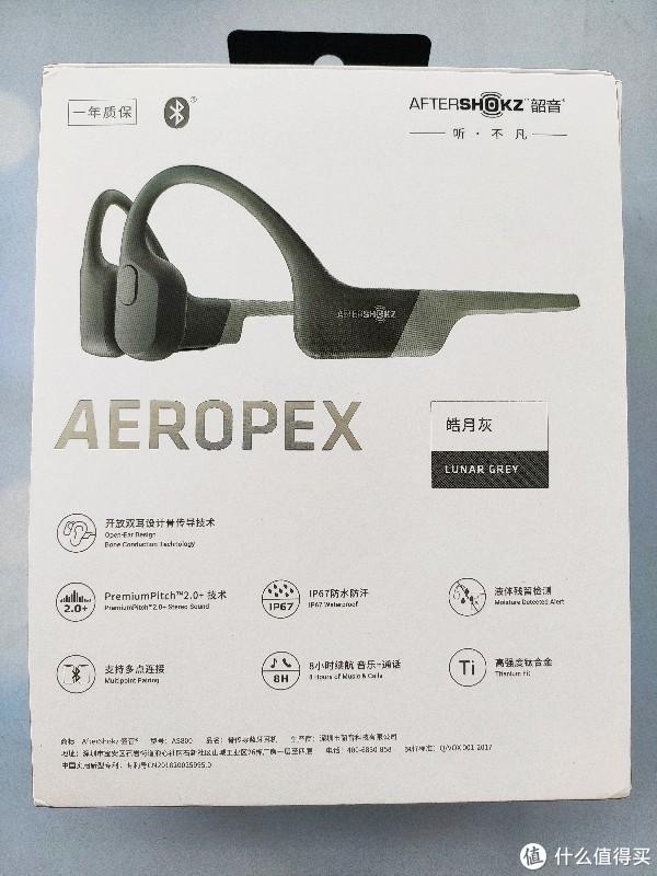 韶音AS800骨传导蓝牙耳机,噱头还是好用?简单开箱,还你一个真香!