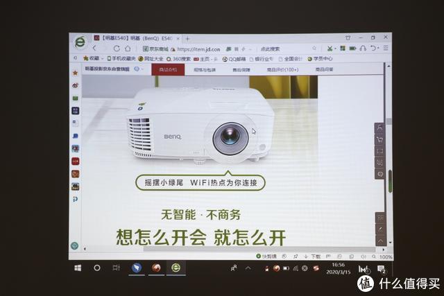 复工采购怎么选择办公投影仪,明基E520有这几大优点