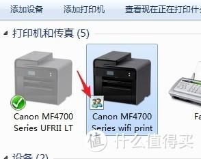 USB打印机通过路由共享wifi局域网打印,同网段