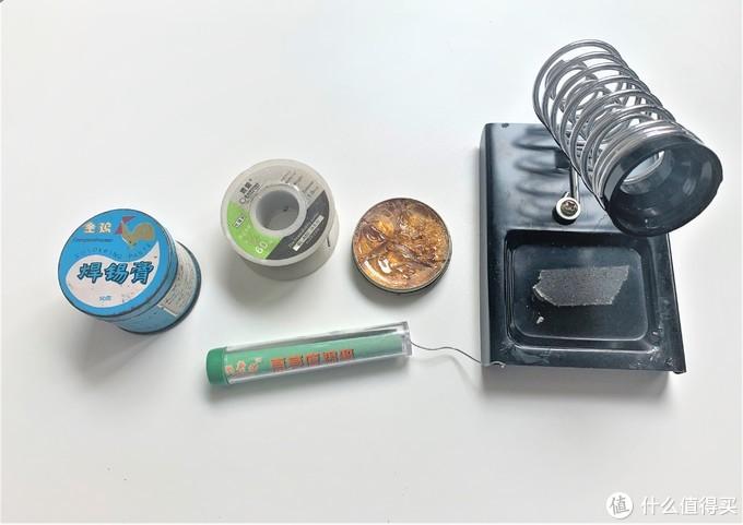 焊接辅助工具