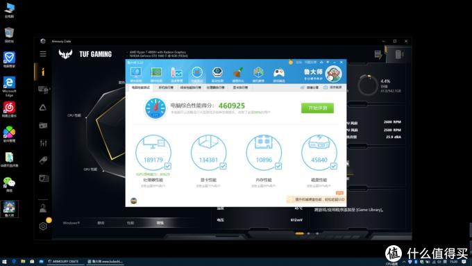 华硕天选(FA506IU)17.3寸R7-4800H,8+512GB 1660Ti,简单开箱测评