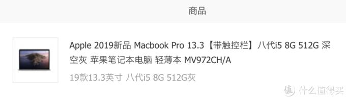 写给像我一样的Mac新手:用MacBook Pro办公这半年