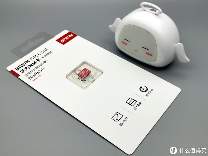 性能出众小金刚 ,华为手机新拍档!佰维NM存储卡使用评测