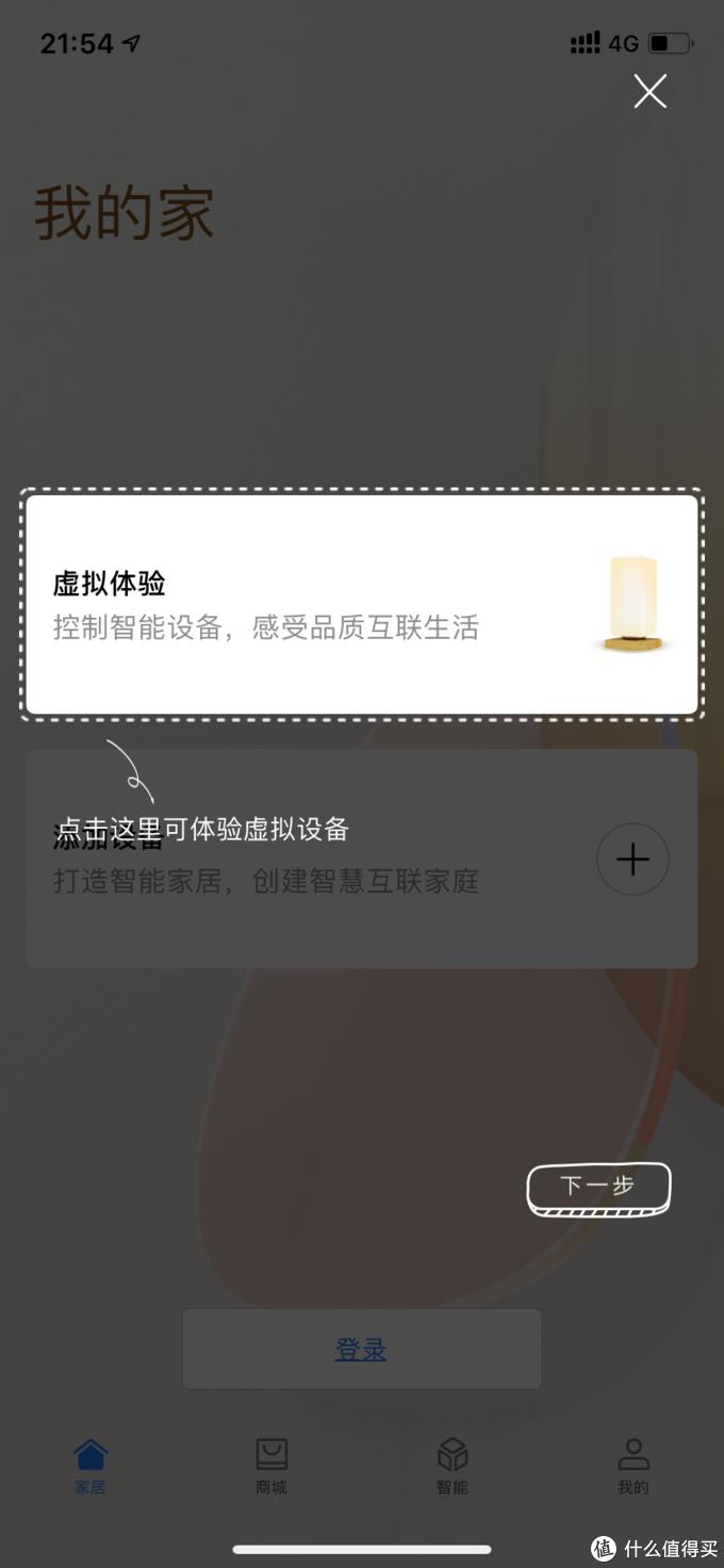 喝水啦~华为荣耀VSITOO不锈钢智能保温被测评