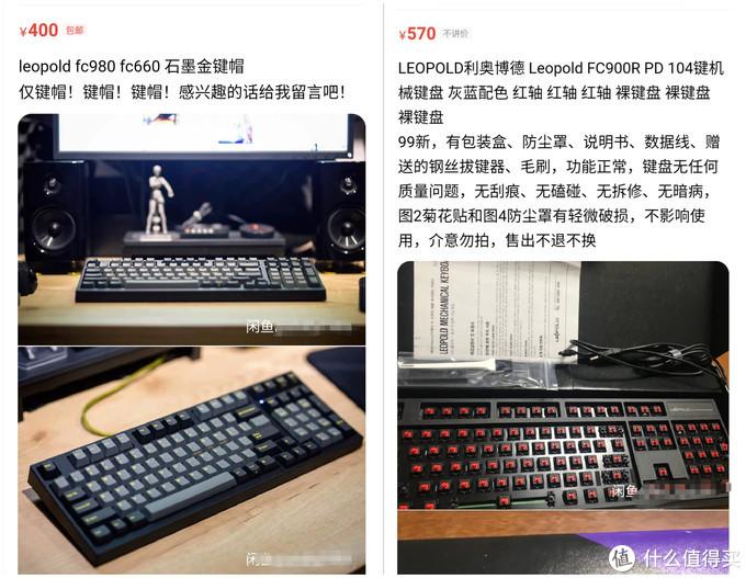 以350元的双模Filco为例,谈谈二手机械键盘选购经验