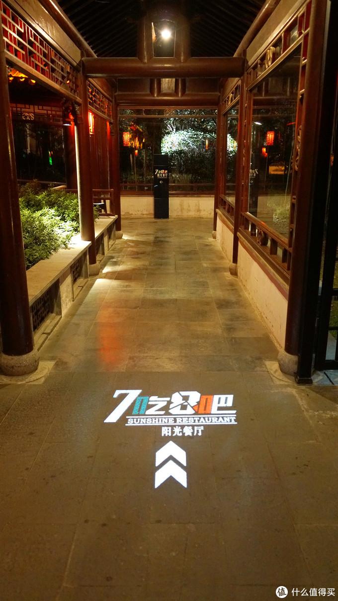 烟花三月下扬州,国宾馆考虑下?附加值极高的扬州迎宾馆等顶级度假酒店分析