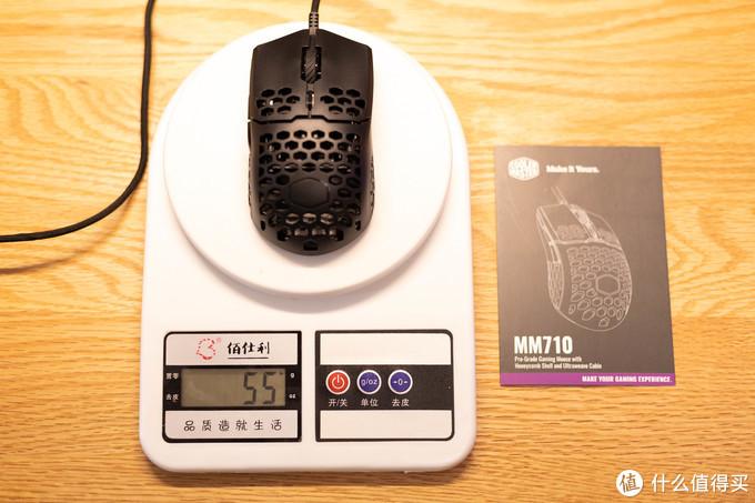 性能均衡,手感出众,关键卖还不贵——酷冷至尊MM710磨砂黑