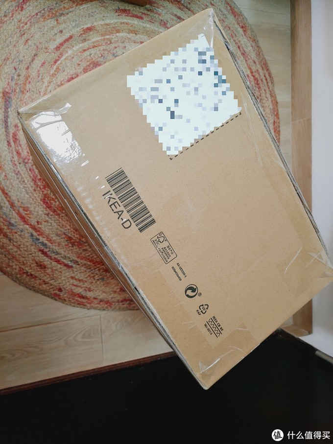 IKEA专用包装箱