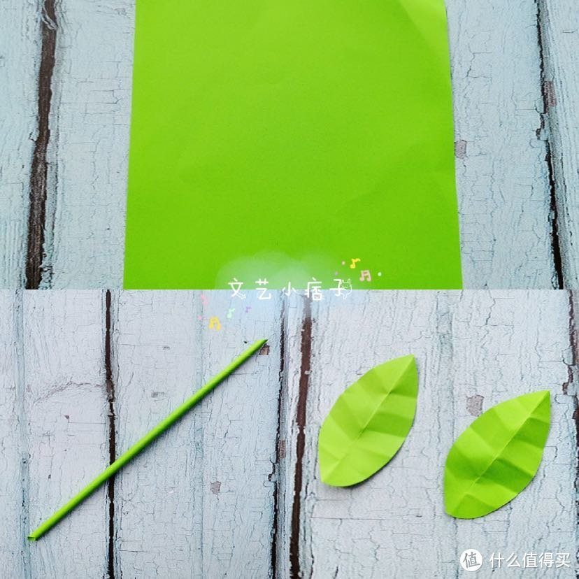 准备好手工纸,富有朝气的太阳花向日葵送给你!