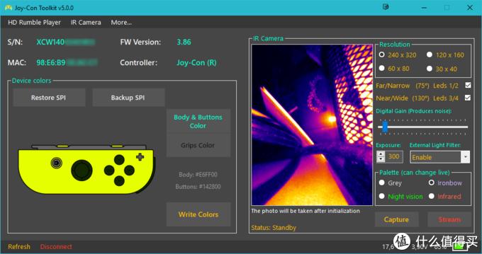 Joy-Con手柄识别改色不用求Joy-Con Toolkit软件来帮忙(保姆级教程)