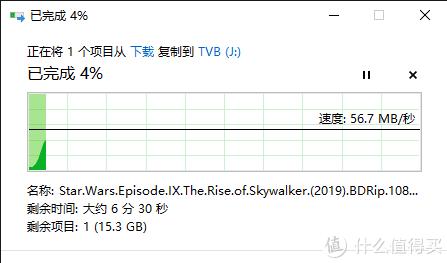 WD_BLACK 和这些年用过的移动硬盘