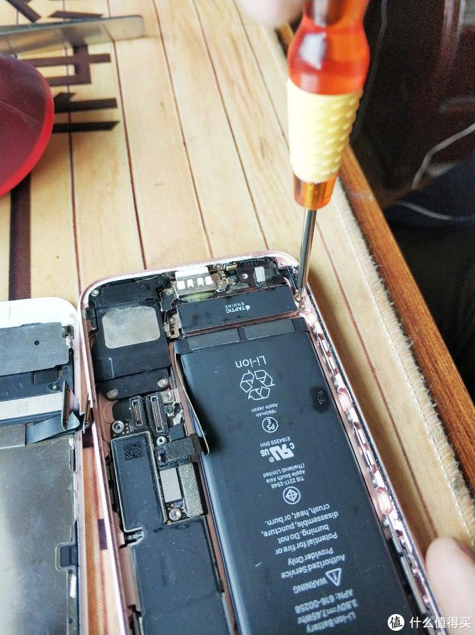 拆电池前还得继续先拆震动器