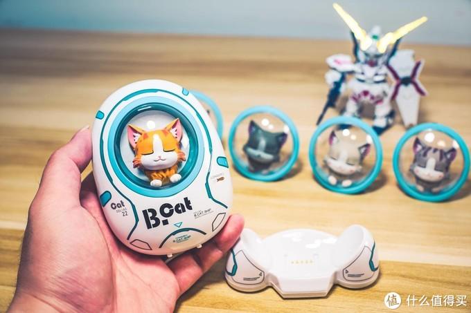 市面上还有不舍得带出门的充电宝?黄油猫B.Cat充电宝体验