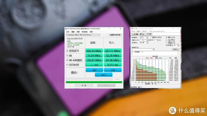 让老电脑恢复生产力,ORICO速龙SSD上手体验