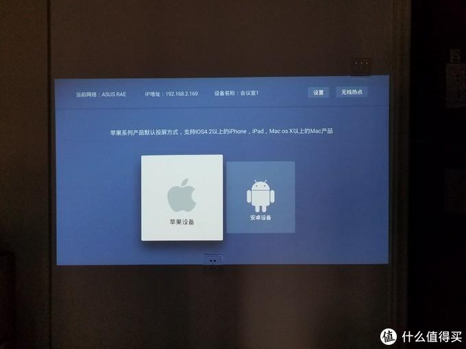 投屏支持iOS和安卓