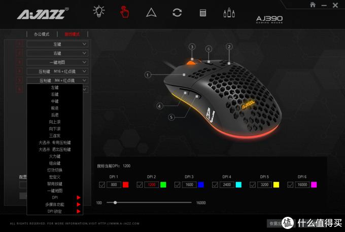 按键功能提供了两套模式可以通过鼠标组合键切换,游戏模式提供了一些不可描述的辅助功能,这里不多介绍