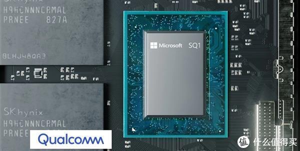 7W、8核心、3GHz、2TFlops的核显,你还看不起ARM吗?这是一台运行Windows系统的Surface电脑