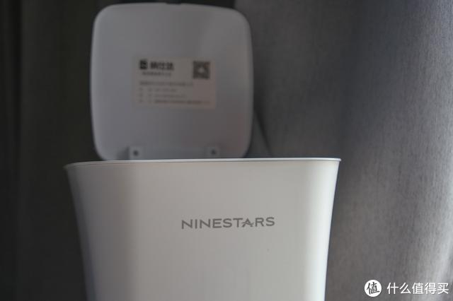 有品NINESTARS防水感应垃圾桶,无接触更卫生,能水洗更好清洁