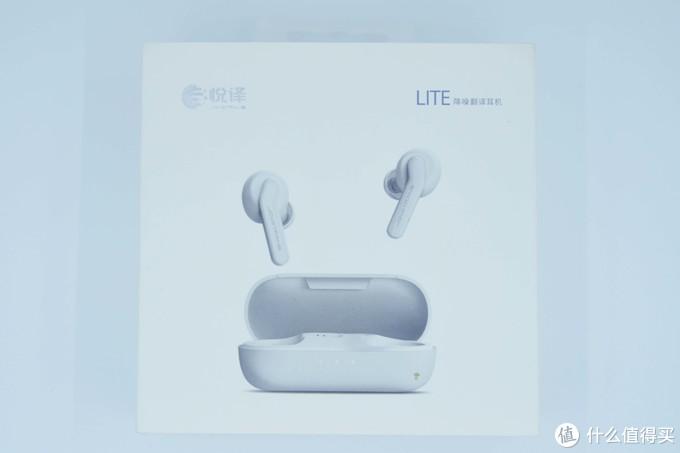 【小精致】Jovetrans降噪翻译耳机,我想象中的高端耳机又一新方向。