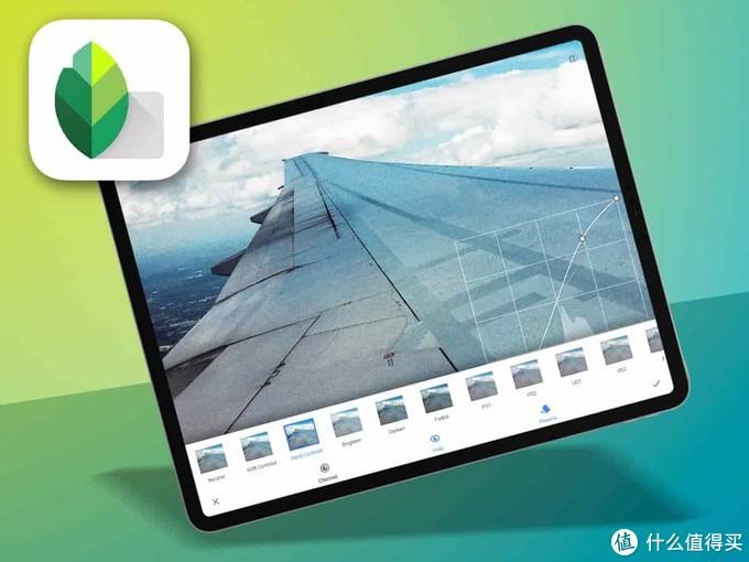 新款 iPad Pro 发布了,一文教你打造学习型神器!