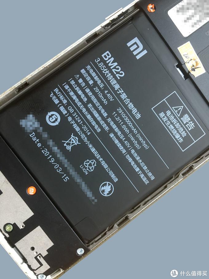 久违了,预约更换小米5电池之体验,再战1年没问题