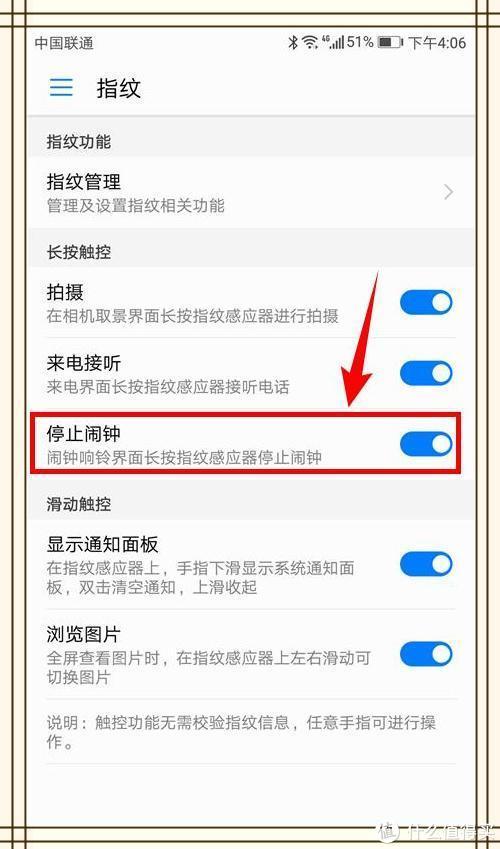 手机指纹功能除了解锁,还有这十几种用途!网友:仿佛用了假手机