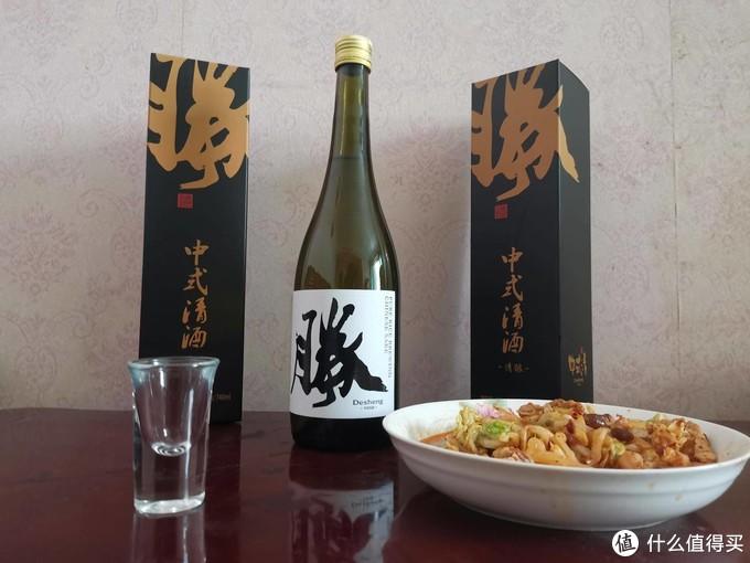 谁说只有日本清酒,这款中式清酒你得认真品下