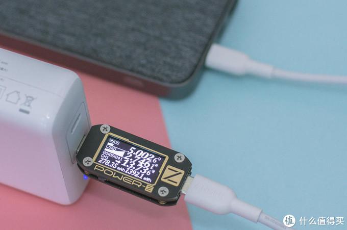 有颜有料有快充,紫米双向快充移动电源尊享版评测