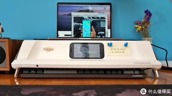 健康办公从工作台开始:乐歌S6 Pro智慧增高台使用体验
