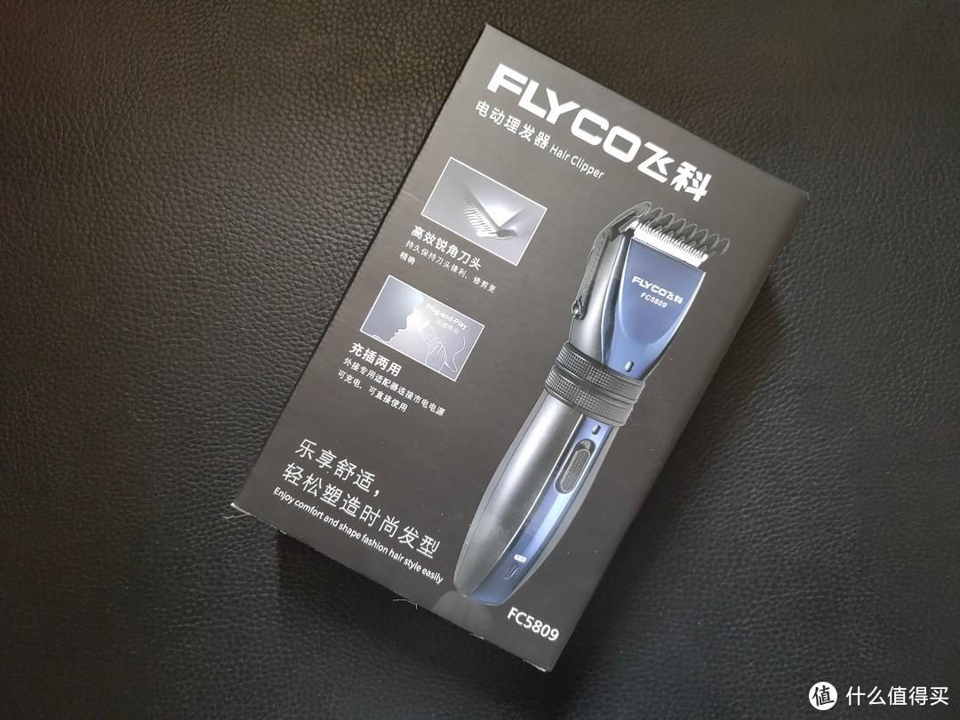 FC5809