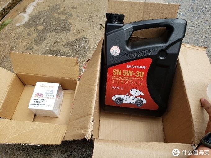 体验完京保养99元的全合成机油+机油格+工时费,我决定以后不再单买机油