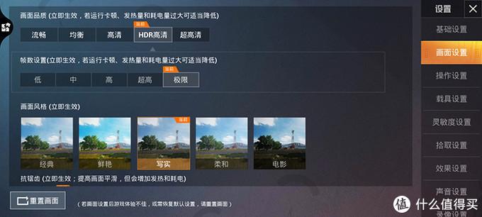 2399元荣耀30S首发上手:麒麟820,5G双卡双待,6400万4摄,40W快充爽吗?