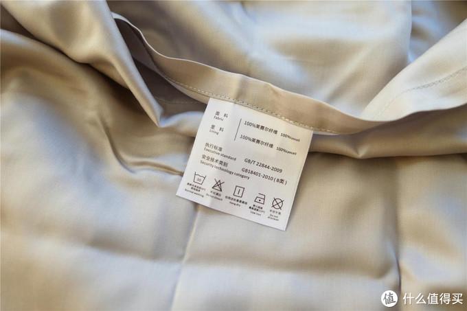 裸睡的乐趣你想象不到!三年购物经验分享床品选购红黑榜